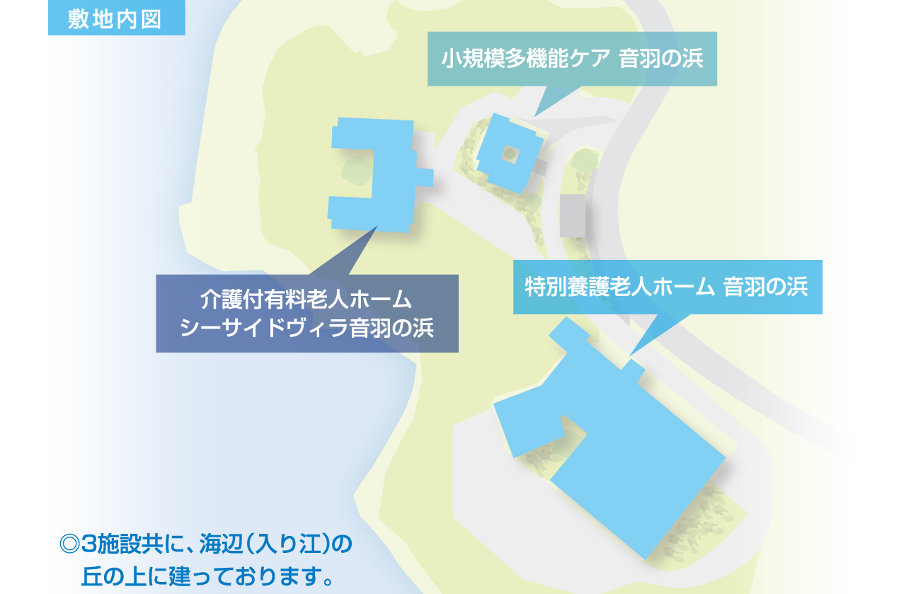音羽の浜 敷地内地図